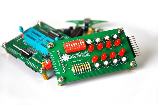 الحقيبة التعليمية khanjar programing kit  (2)